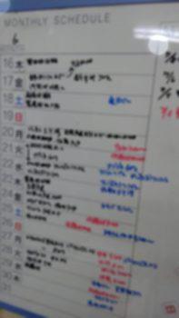 仙台の畳襖リフォーム店・畳のナカジマ(6月のダニカビ対策)